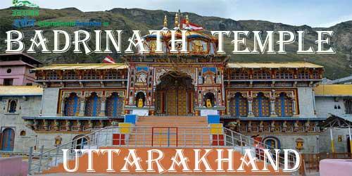 बद्रीनाथ मंदिर का इतिहास और मान्यताये !