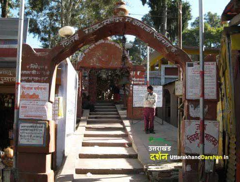 चितई गोलू देवता मंदिर