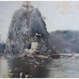 1940 में गर्जिया देवी मंदिर
