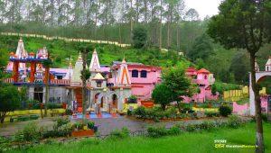 History of Binsar Mahadev temple Ranikhet