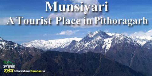 Munsiyari Images