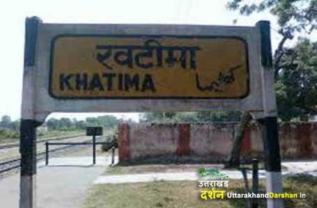 Uttarakhand rajya andolan khatima golikaand