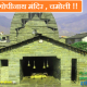 गोपीनाथ मंदिर चमोली