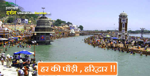 History of Har ki Pauri