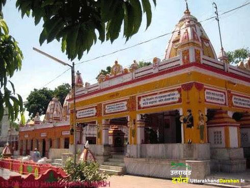 Saptrishi Aashram Haridwar