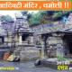 आदिबदरी मंदिर चमोली
