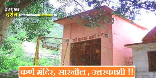 karn-temple-uttarkashi