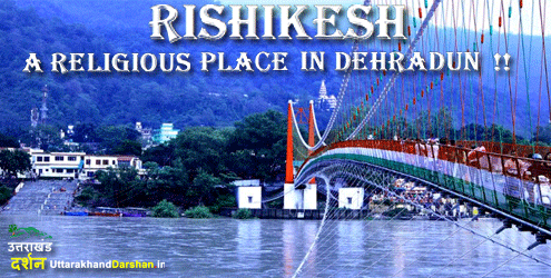 Rishikesh-History-in-HIndi