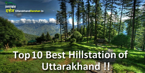 Top-Best-Hillstation-of-Utta