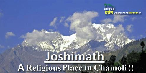 joshimath