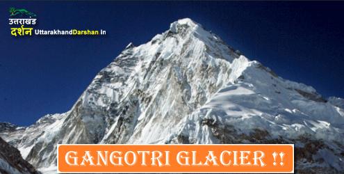 Gangotri Glacier Uttarkashi