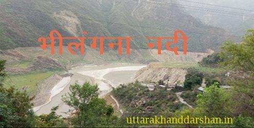 bhilangna river