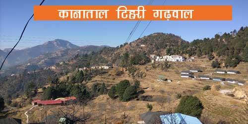 kanatal-tihri-garhwal