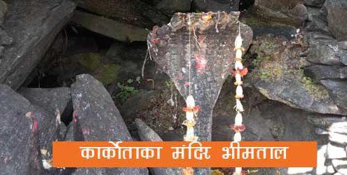 karkotak-temple