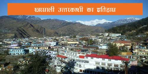 kharshali-uttarkashi