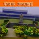 panthnagar