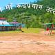 Mathiyana-Devi,Temple
