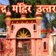 virbhadra